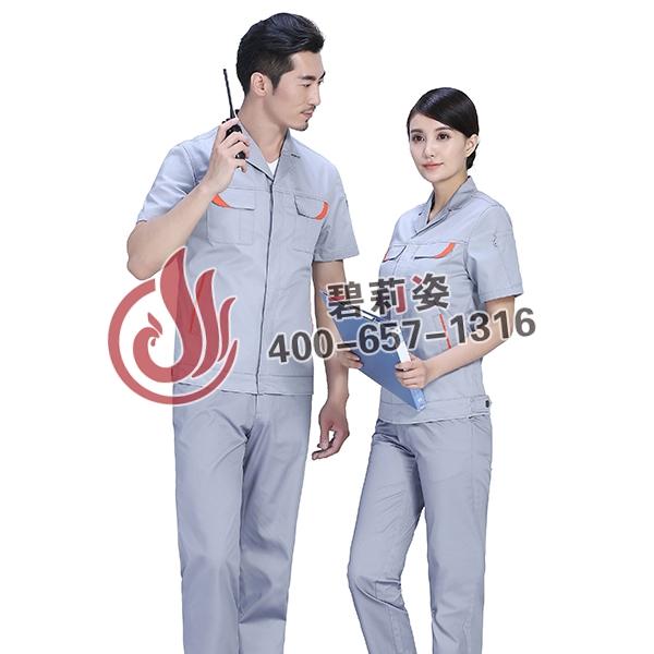 高档保洁服装设计图片